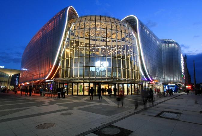 Galeria Katowicka-Plac Szewczyka - zdjęcie 2