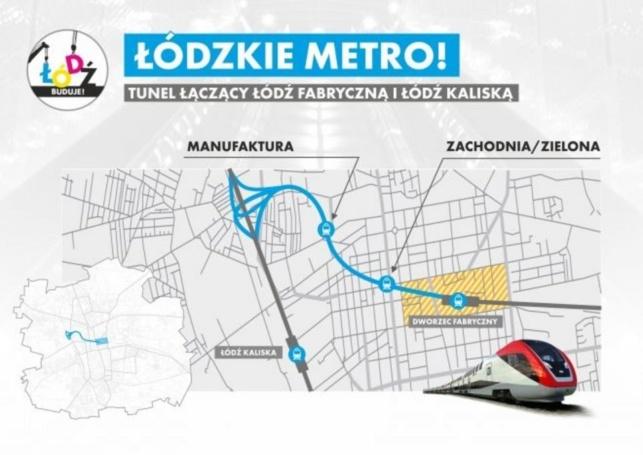 Tunel Średnicowy Łódź - zdjęcie 1